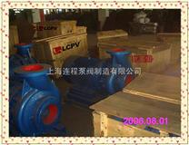 连程牌单级单吸卧式管道泵