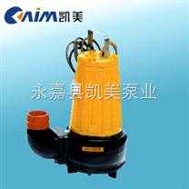 撕裂式潜水泵