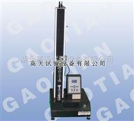 GT-WL-100KG微电脑拉力试验机供应