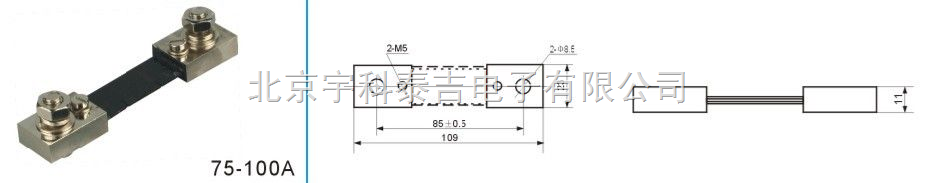 75a直流电流分流器_中国环保在线