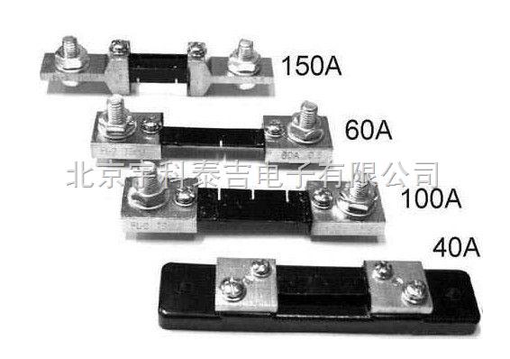 fl-2-150~200a直流电流分流器-北京宇科泰吉电子有限