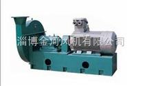 MJG型冷煤气加压风机