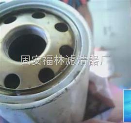 HC7400SKT4H(PALL)颇尔旋装液压滤芯
