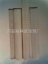 152*1016(福林)HFU660大流量水滤芯