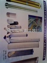 HC9725FKT10Z(福林)颇尔PALL颇尔液压滤芯