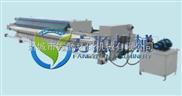 污泥板框式压滤机