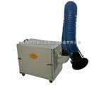 HY型焊烟除尘器厂家