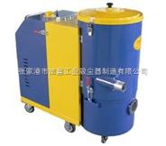 供應ZKL-I型真空工業吸塵器