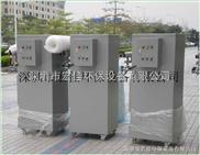 HJ系列-工业除尘设备价格