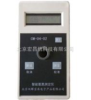CM-04-02智能氨氮水质测定仪