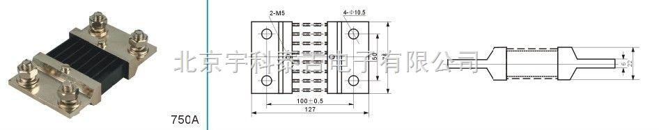 150~200a直流电流分流器