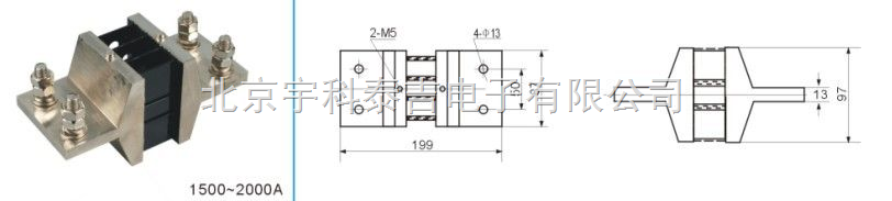 fl-2-1500a~2000a直流电流分流器-北京宇科泰吉电子