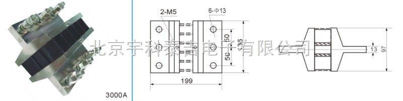 fl-2-3000a直流电流分流器-北京宇科泰吉电子有限