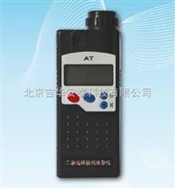 便攜式氨氣分析儀