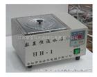 供应EXY-1多功能溶浆
