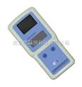 水质色度仪 SD9011B