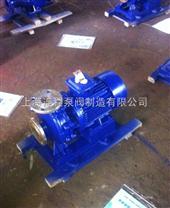 ISWR热水卧式管道泵