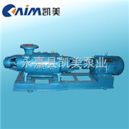 D型卧式多级离心泵-D型卧式多级离心泵