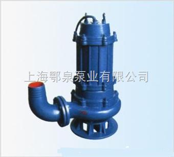 WQ潜水泥浆泵