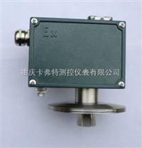 防爆壓力控製器