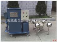 移动式浮油吸收器