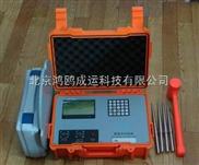 厂家供应无核密度仪/无核土壤密度湿度仪