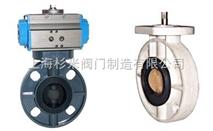 SD671气动塑料蝶阀