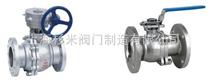 Q341手动法兰球阀 蜗轮球阀 不锈钢球阀