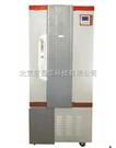 BSG-300智能光照培养箱