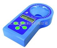 供应余氯总氯测定仪GDYS-101SN4