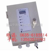 固定式液化氣氣體報警器,便攜式液化氣報警器