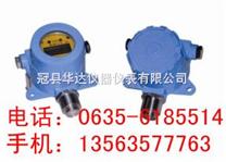固定式酒精氣體報警器,便攜式酒精報警器