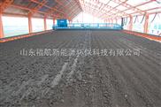 城市污泥处理新技术 污泥处理设备