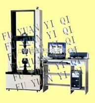 FY伺服控製材料試驗機 供應紡織伺服控製材料試驗機 橡膠伺服控製材料拉力機