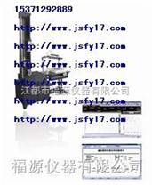 單柱5000N伺服試驗機 台式5000N伺服拉力機 5000N伺服拉力試驗機