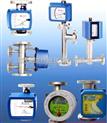 氣體轉子流量計廠家 價格 報價 直銷 供應 生產 型號 參數