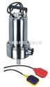 耐高温不锈钢潜水泵