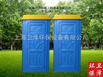 闵行区移动厕所上海移动厕所出租13501891158