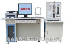 電弧紅外碳硫分析儀