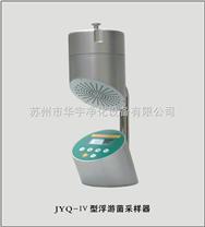 空气微生物采样器价格