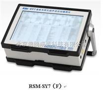 基桩多跨孔超声波自动循测仪/基桩超声检测仪