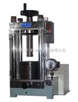 電動粉末壓片機生產