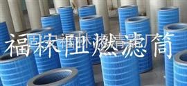 3566(福林)3566阻燃空气滤筒