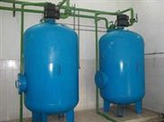 锅炉循环软化水系统