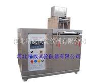 全自動低溫柔性試驗儀 冷凍箱一體式北京吉林安徽浙江廣東廣西山西天津