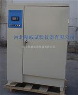 TH-B型混凝土碳化試驗箱 混凝土碳化反應試驗箱北京吉林安徽浙江廣東廣西山西天津