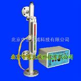 UHM-BG型锅炉水位报警仪/工业锅炉水位显示控制报警装置 型号:UHM-BG