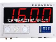 壁挂式钢水测温仪/钢水测温仪