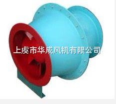 FSGJ低噪音防腐斜流风机
