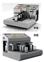 YTF系列分析式铁谱仪
